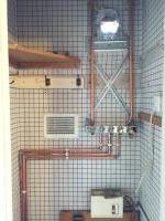 Worchester Bosch install